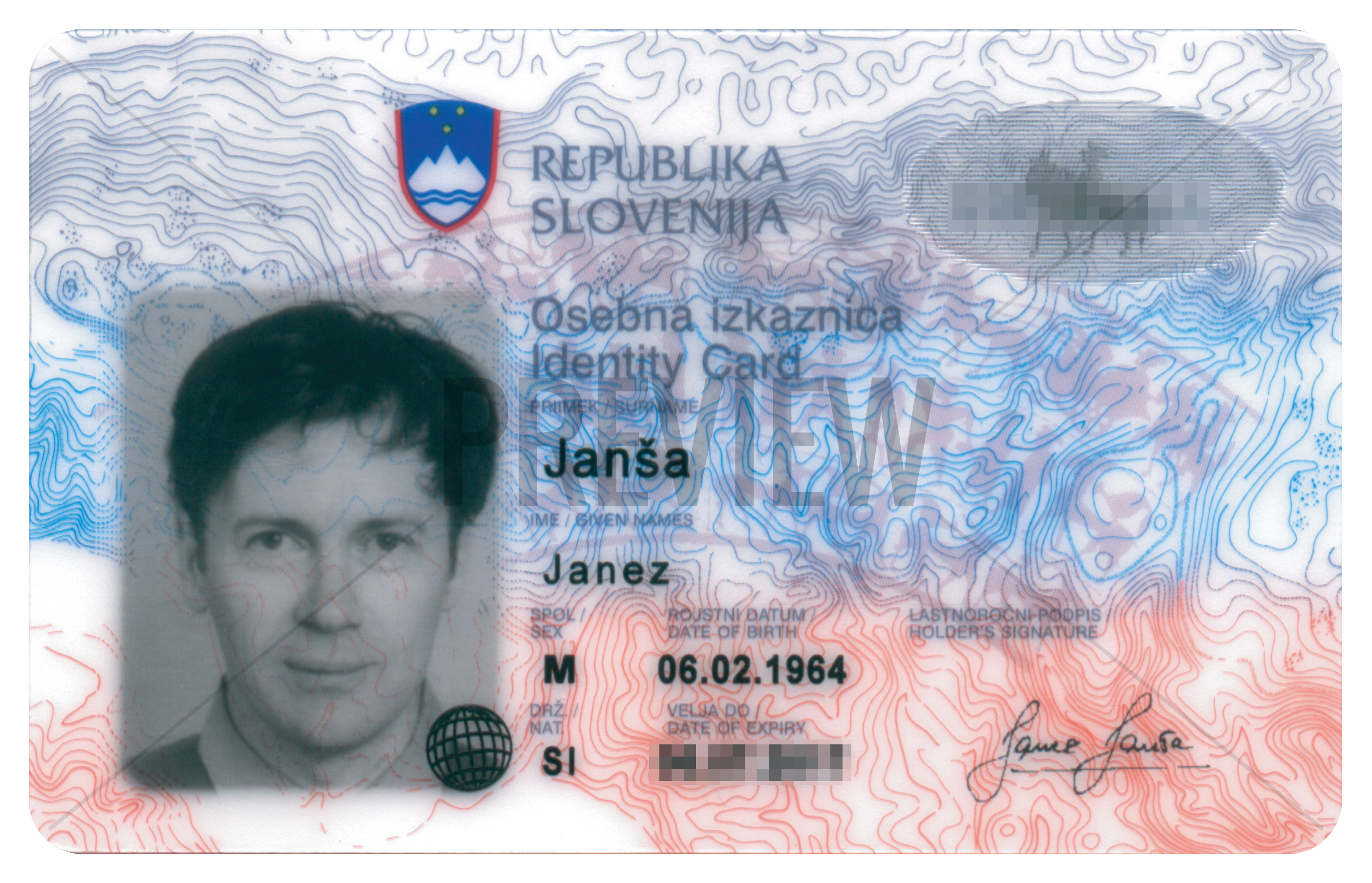 002199341 (Identity Card), Ljubljana, 2007. Print on plastic