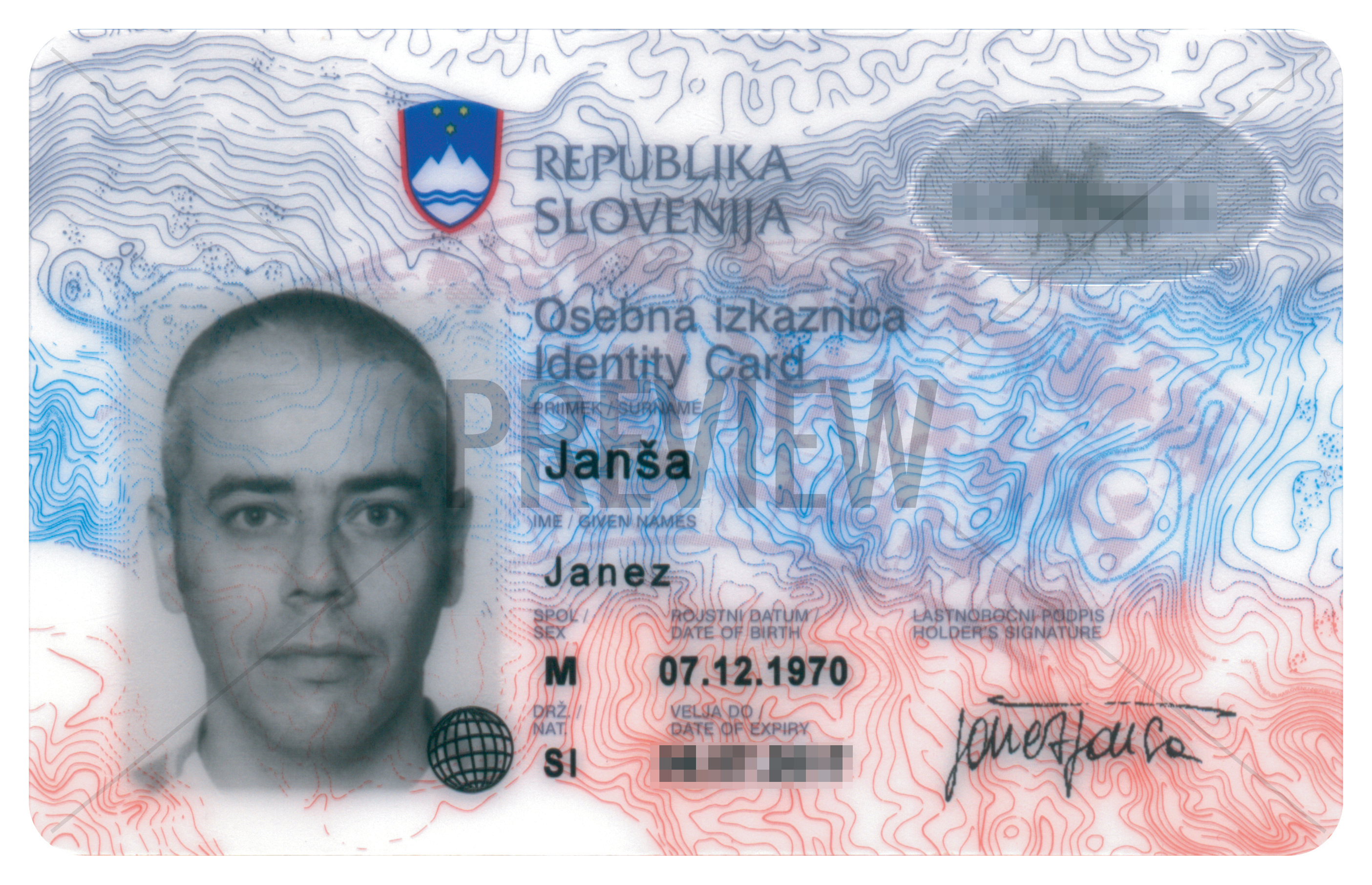 002199616 (Identity Card), Ljubljana, 2007. Print on plastic