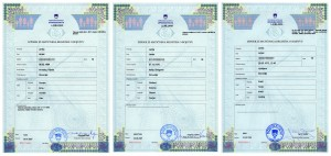 birth_certificates-wm