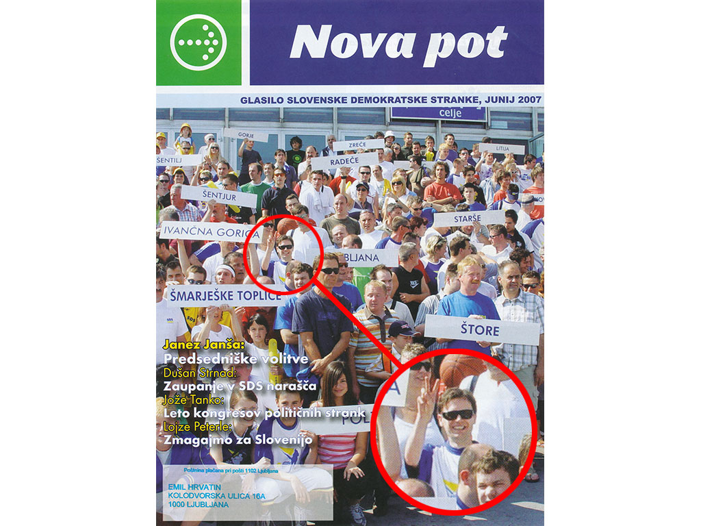 Nova Pot, the Slovenian Democratic Party's Newsletter, June 2007