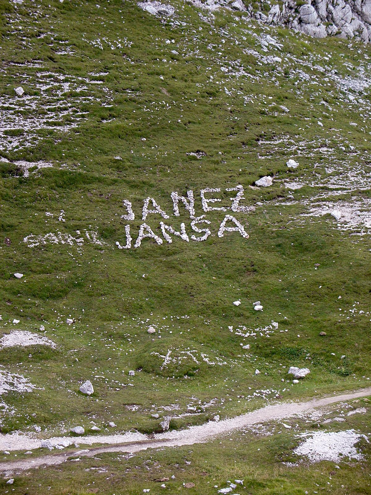 Signature (Horse Seddle), Konjsko sedlo, 2007