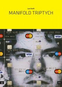 kreft_brochure_cover